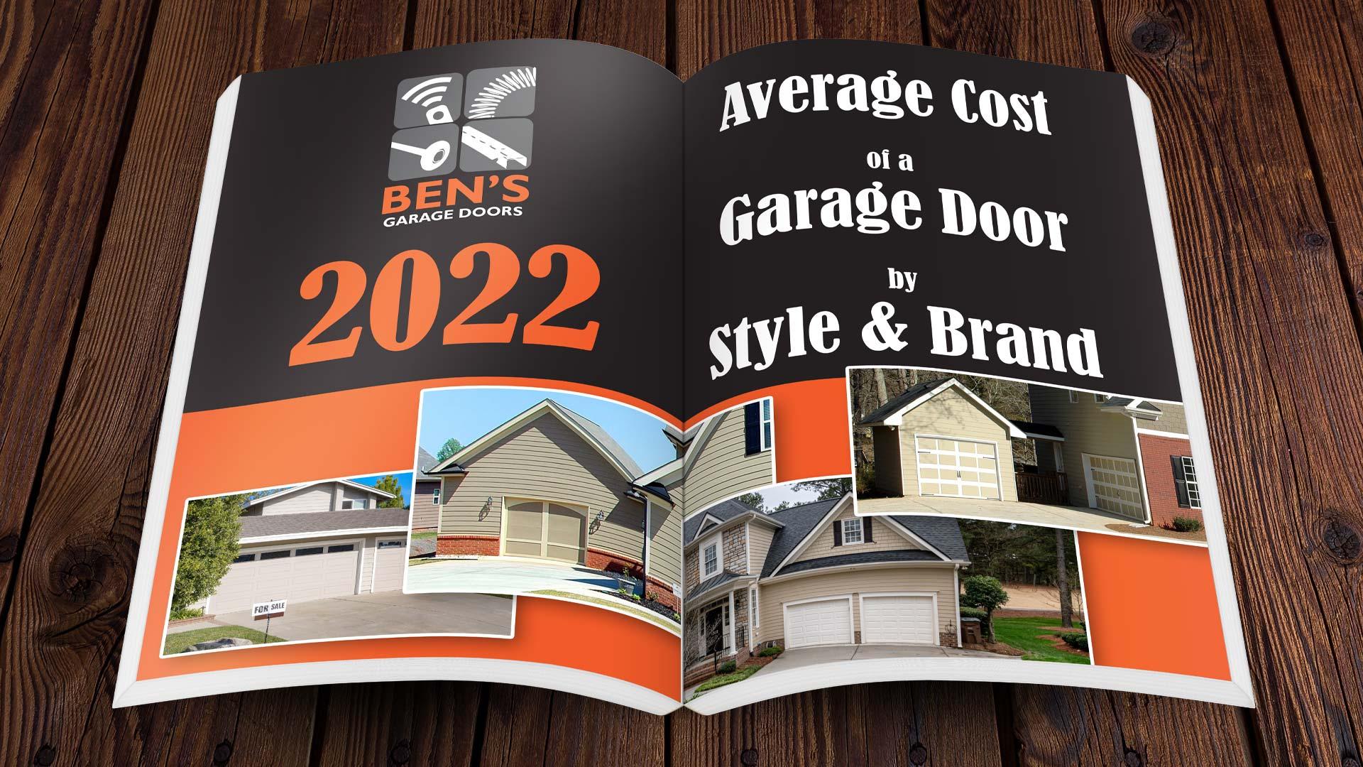 average cost of garage door